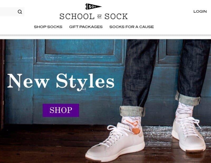 school of sock website screenshot