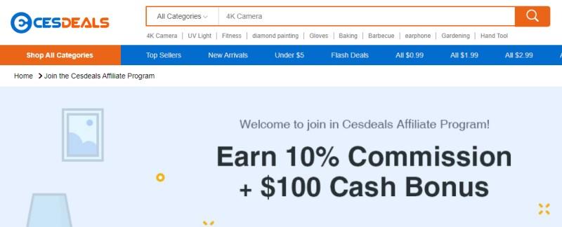 cesdeals screenshot